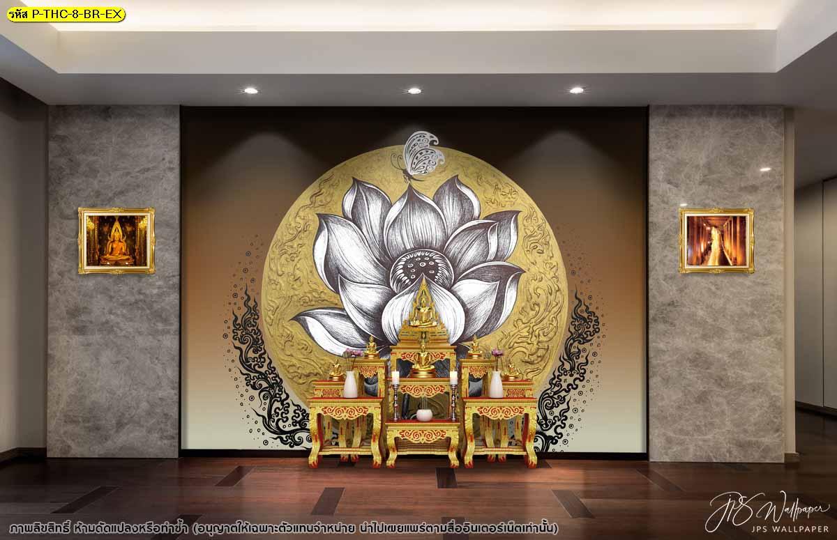ภาพติดผนังลายไทยดอกบัวพื้นหลังวงกลมสีทอง วอลเปเปอร์สั่งพิมพ์ติดห้องพระลายไทย ห้องพระสีน้ำตาล