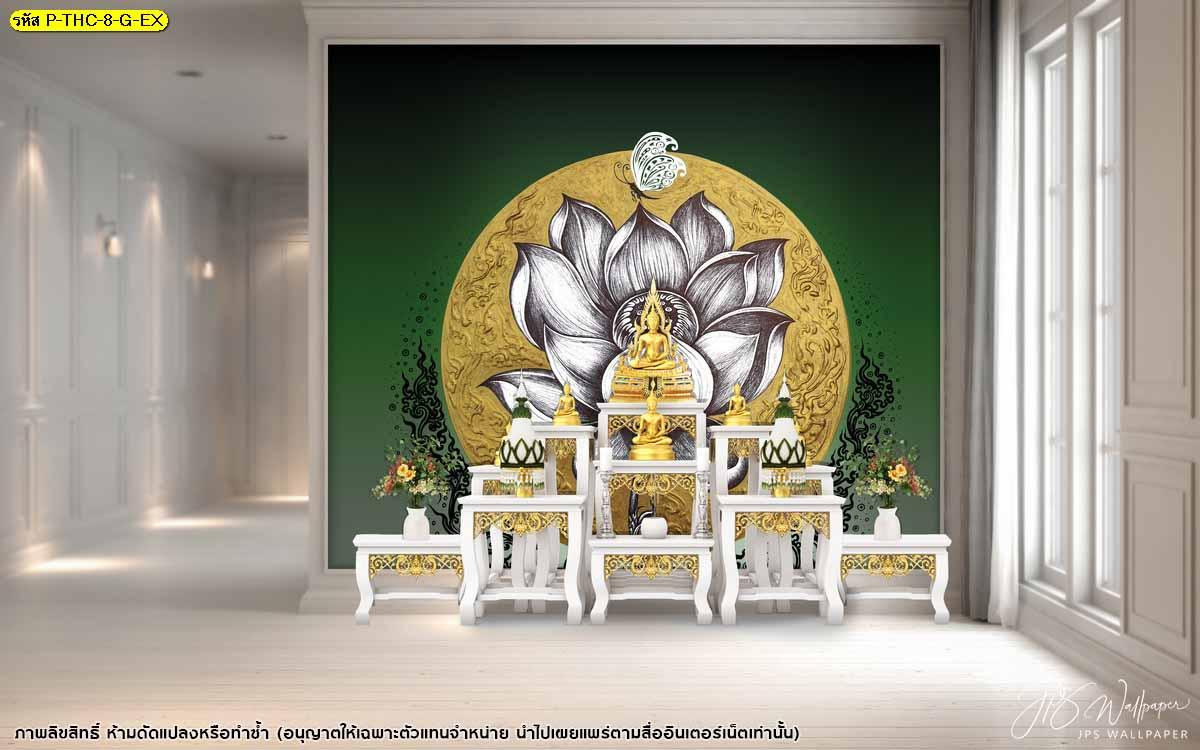 ภาพสั่งทำลายไทยดอกบัวพื้นหลังวงกลมสีทอง ตัวอย่างตกแต่งห้องพระ วอลเปเปอร์ติดผนังดอกบัวสีเขียว