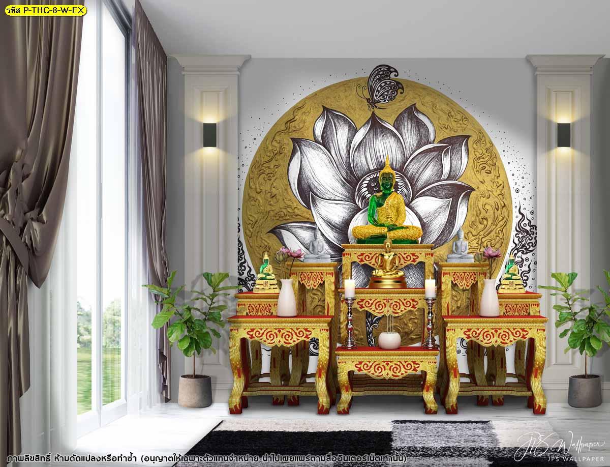 ตกแต่งผนังห้องพระลายไทยดอกบัวพื้นหลังวงกลมสีทอง แนะนำห้องพระ ภาพวาดสั่งพิมพ์ดอกบัวลายไทย