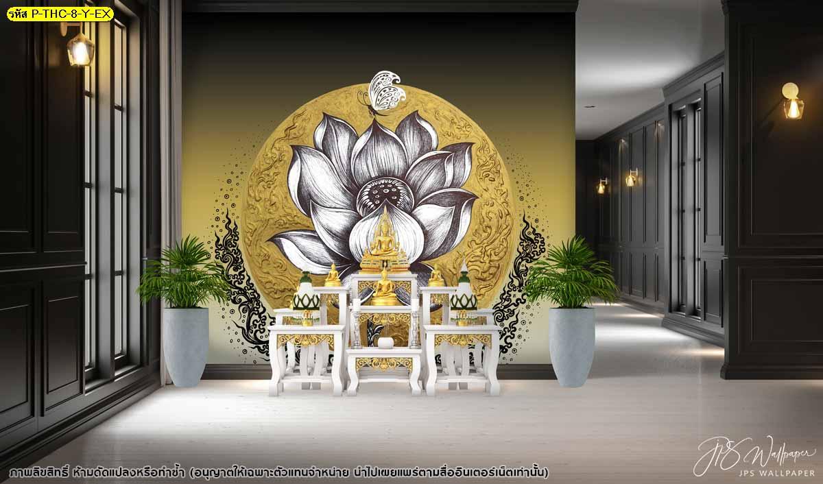 พิมพ์ภาพติดผนังลายไทยดอกบัวพื้นหลังวงกลมสีทอง แบบห้องพระในบ้าน ภาพสั่งพิมพ์ลายไทยดอกบัวประดับห้องพระ
