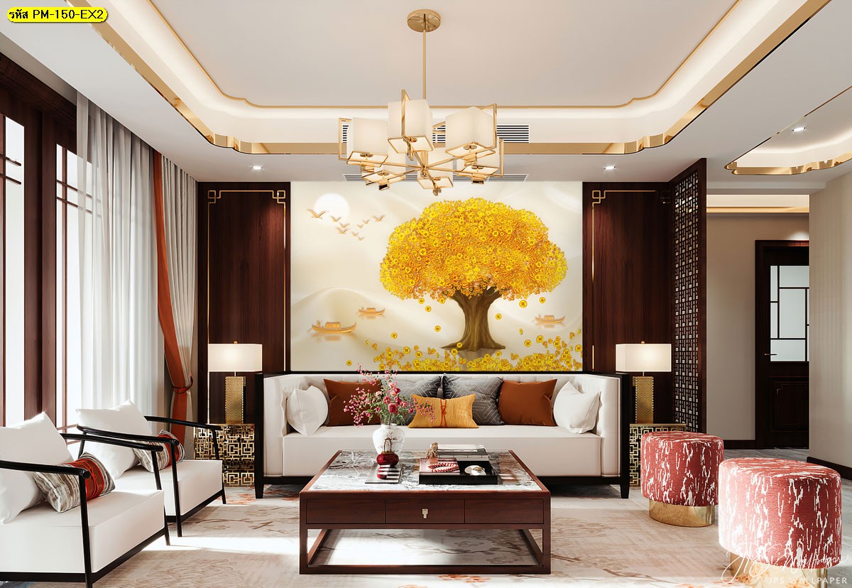 วอลเปเปอร์ต้นไม้ทอง วอลเปเปอร์มงคลติดห้องรับแขก ห้องรับแขกสไตล์จีน