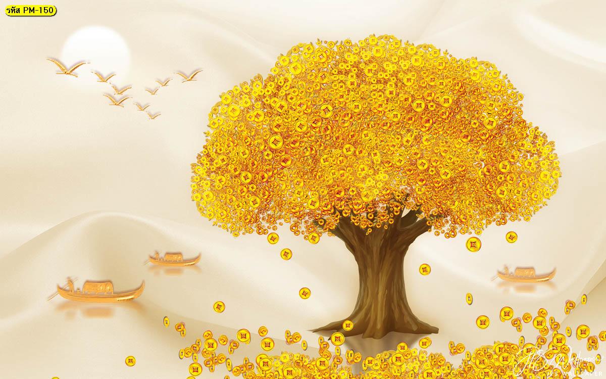 วอลเปเปอร์ต้นไม้ทอง วอลเปเปอร์มงคล