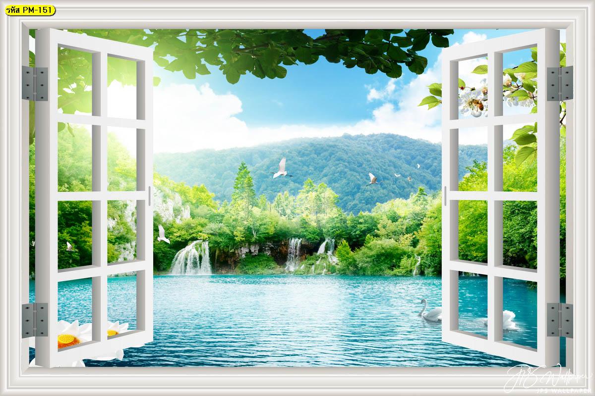 วอลเปเปอร์วิวน้ำตกริมหน้าต่าง