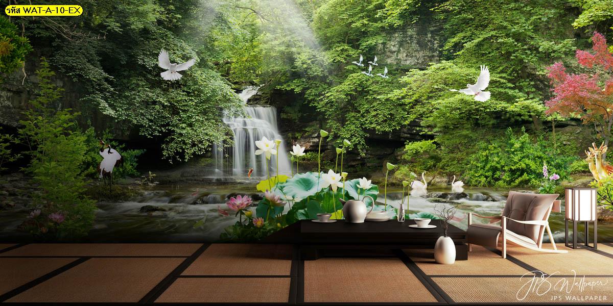 ภาพลายน้ำตก พิมพ์วอลเปเปอร์น้ำตกมีดอกบัวและนก แบบห้องนั่งเล่นสไตล์ธรรมชาติ