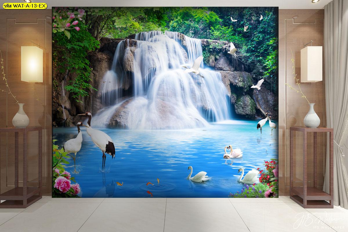 วอลเปเปอร์ลายน้ำตกอุดมสมบูรณ์ ภาพสั่งตัดลายน้ำตก แต่งบ้านสไตล์ธรรมชาติ