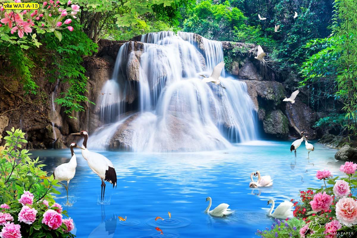 ภาพสั่งทำติดผนังลายน้ำตกอุดมสมบูรณ์ วอลเปเปอร์ลายน้ำตกสวยๆ ภาพธรรมชาติสดชื่น