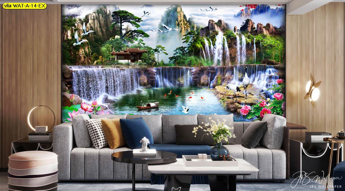 ภาพติดผนังลายน้ำฮวงจุ้ย วอลเปเปอร์ติดผนังน้ำตกจีน วิวธรรมชาติน้ำตกในห้องนั่งเล่น