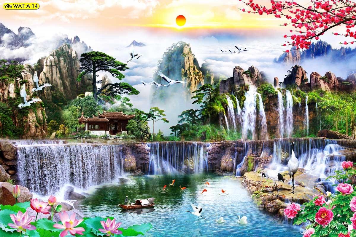 วอลเปเปอร์สั่งพิมพ์ลายน้ำตกจีน ภาพน้ำตกธรรมชาติ ปริ้นภาพธรรมชาติแต่งบ้าน