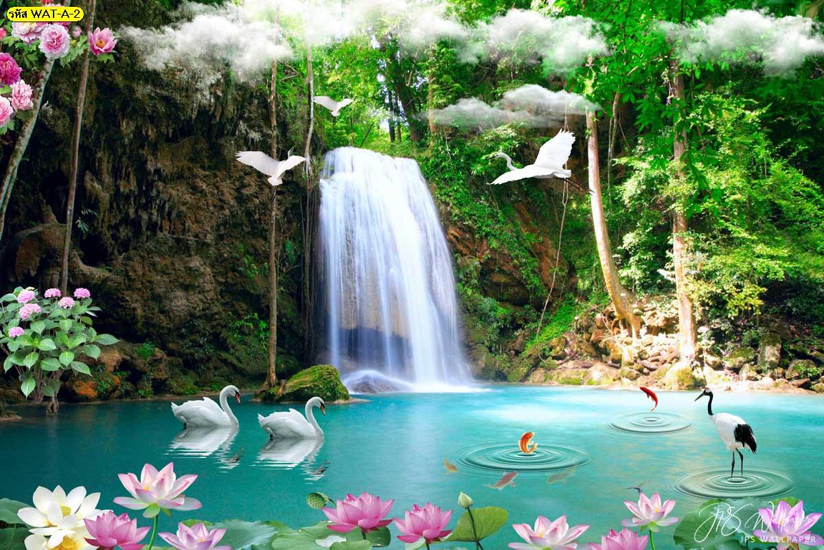 วอลเปเปอร์น้ำตกมีดอกบัวและเมฆ ภาพน้ำตกแต่งบ้านบรรยากาศสดชื่น