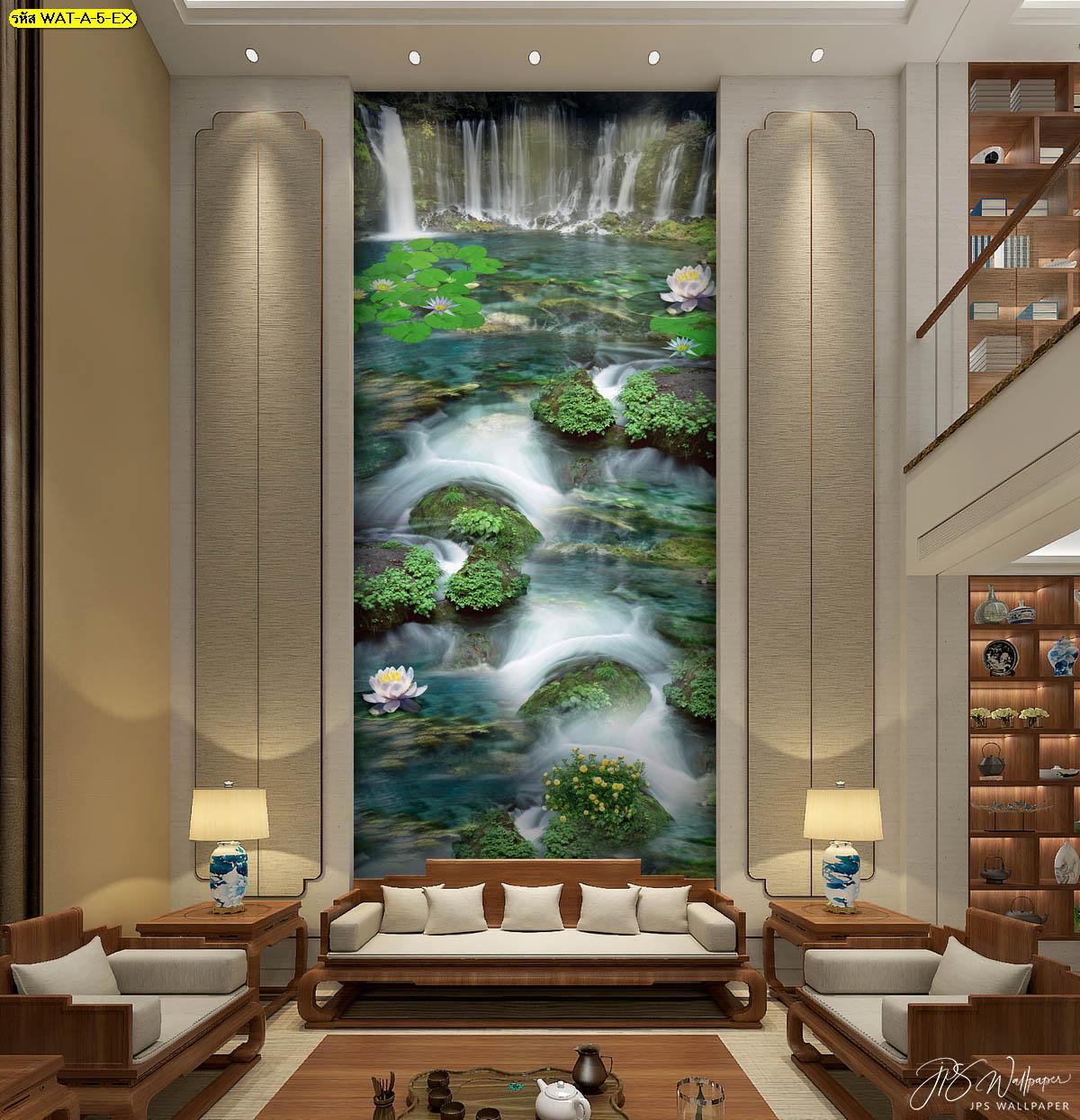 สั่งทำวอลเปเปอร์ธารน้ำตกและดอกบัว ภาพน้ำตกมงคลสดชื่น อุปกรณ์แต่งบ้านสไตล์จีน