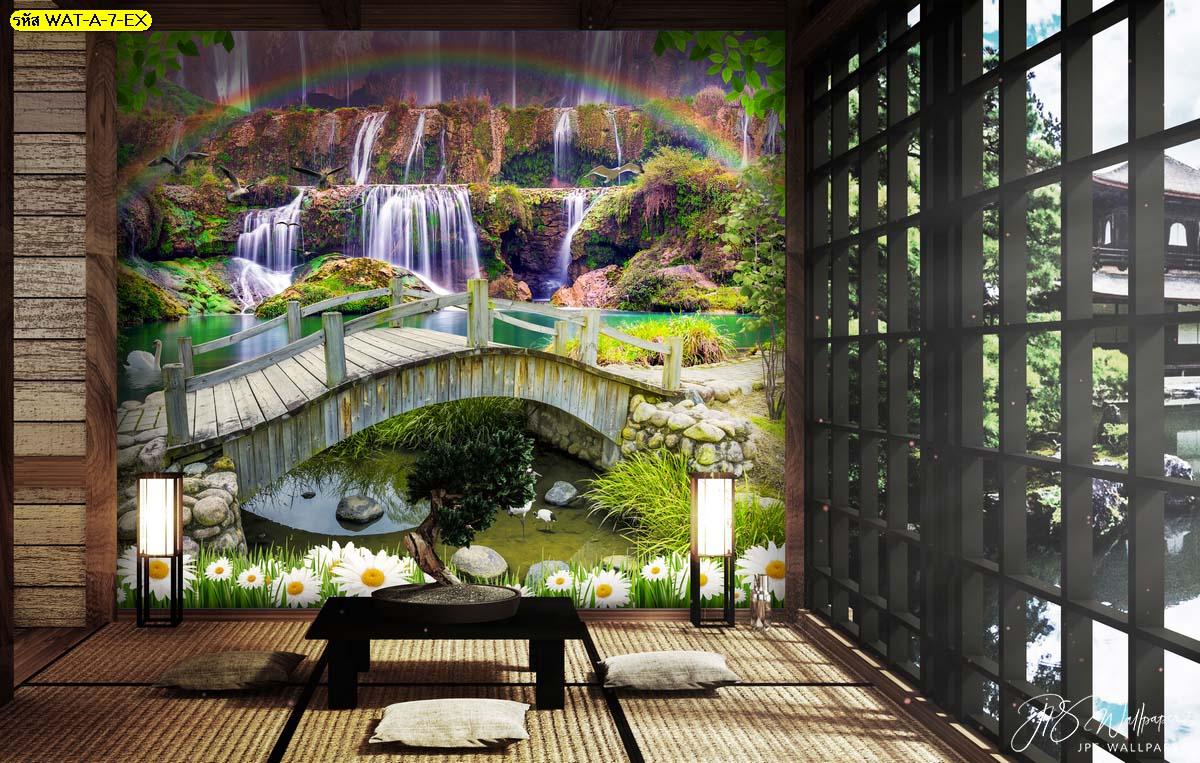 ภาพสั่งทำแต่งบ้านลายสะพานไม้สายรุ้งและน้ำตกโขดหิน แต่งผนังบ้านภาพน้ำตก