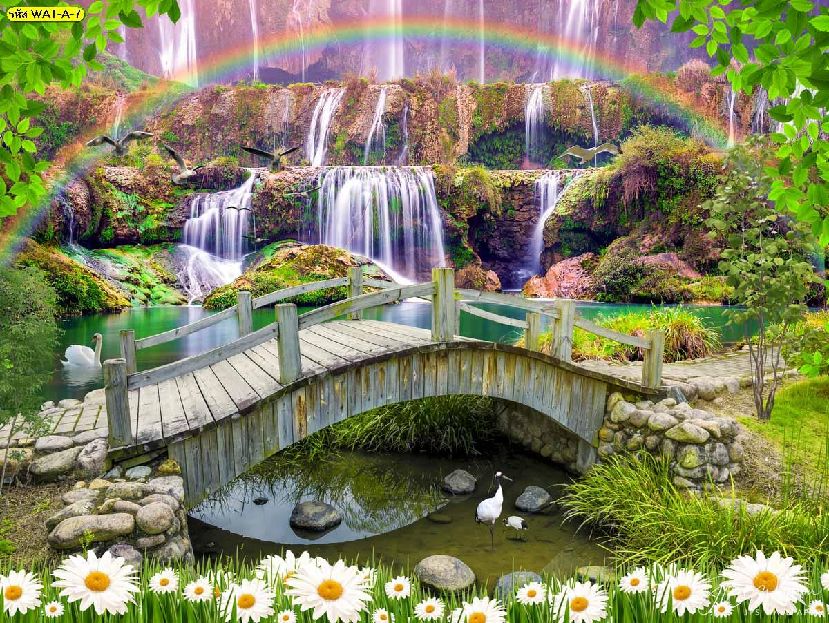 ภาพสั่งทำแต่งบ้าน วอลเปเปอร์สะพานไม้สายรุ้งและน้ำตกโขดหิน น้ำตกสวยๆติดบ้าน