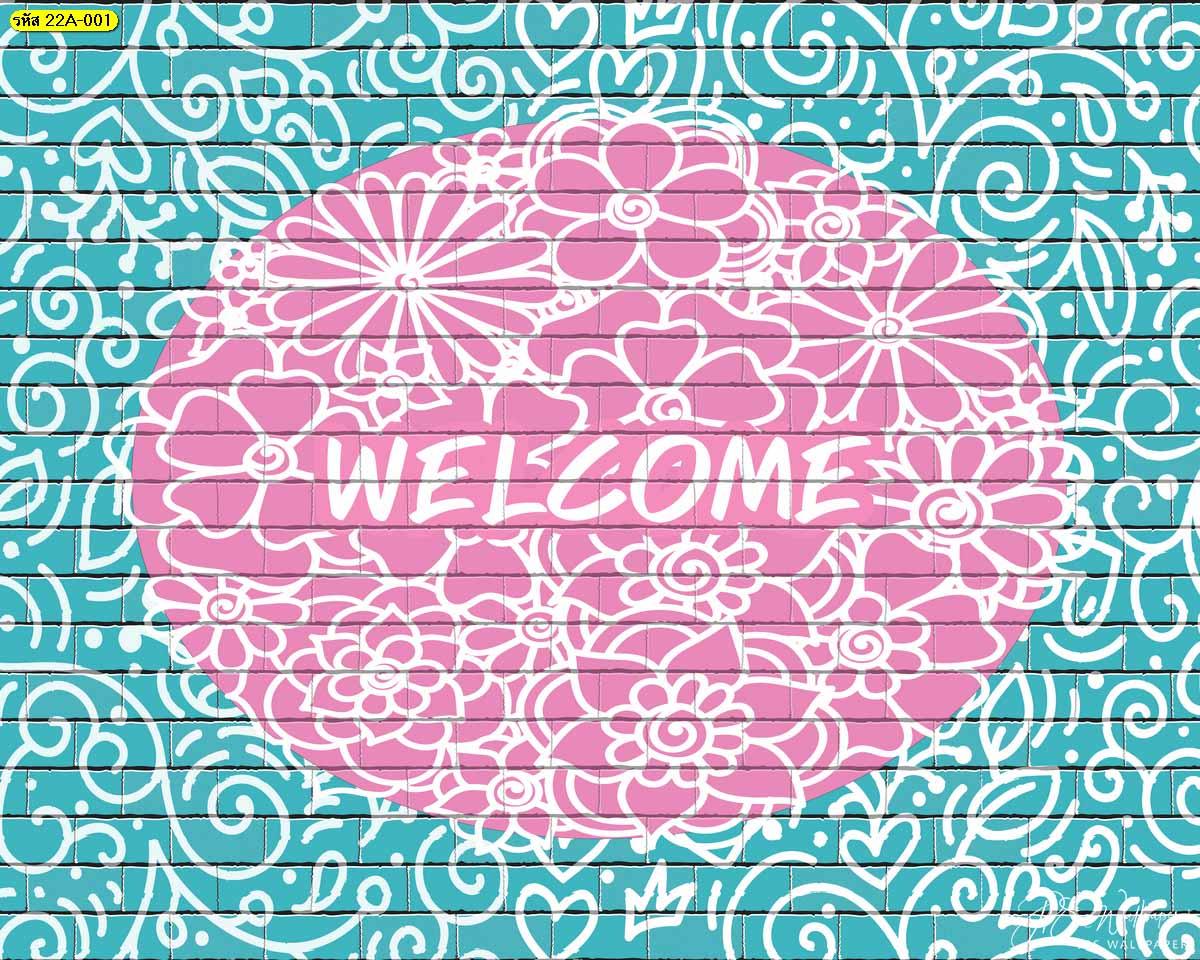 แต่งศิลปะบนกำแพง ภาพพิมพ์สติ๊กเกอร์บนผนังปูนลายดอกไม้ตัวอักษรWelcome