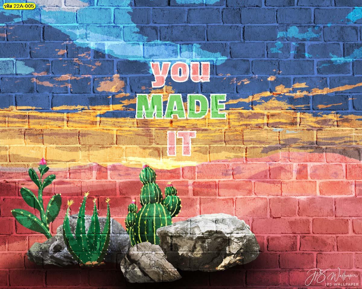 สั่งพิมพ์ภาพศิลปะบนกำแพง สติ๊กเกอร์ติดผนังลายกระบองเพชร