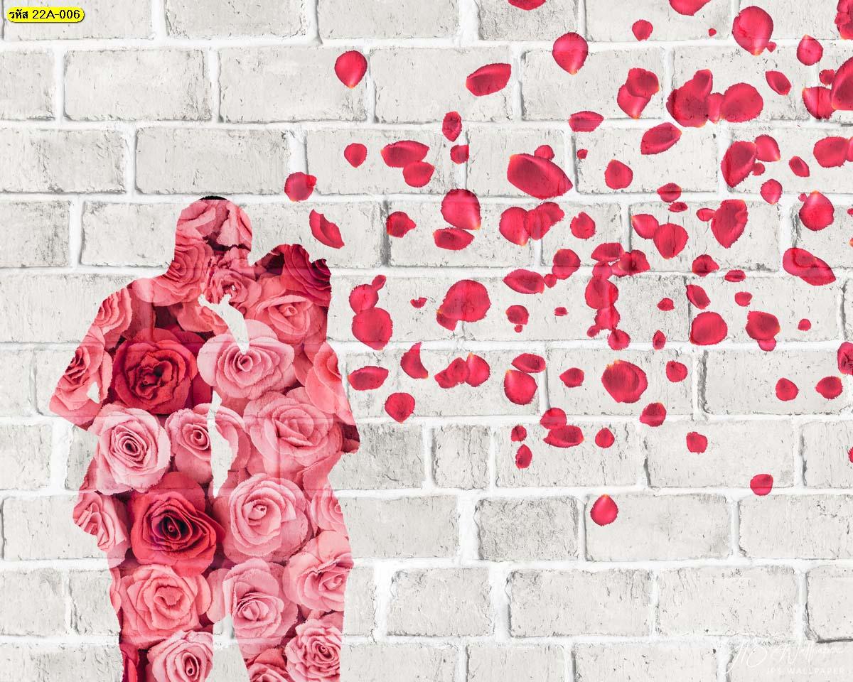 สติ๊กเกอร์สั่งพิมพ์ลายติดผนังปูน อุปกรณ์แต่งกำแพงบ้านภายนอก ศิลปะบนผนังวันวาเลนไทน์