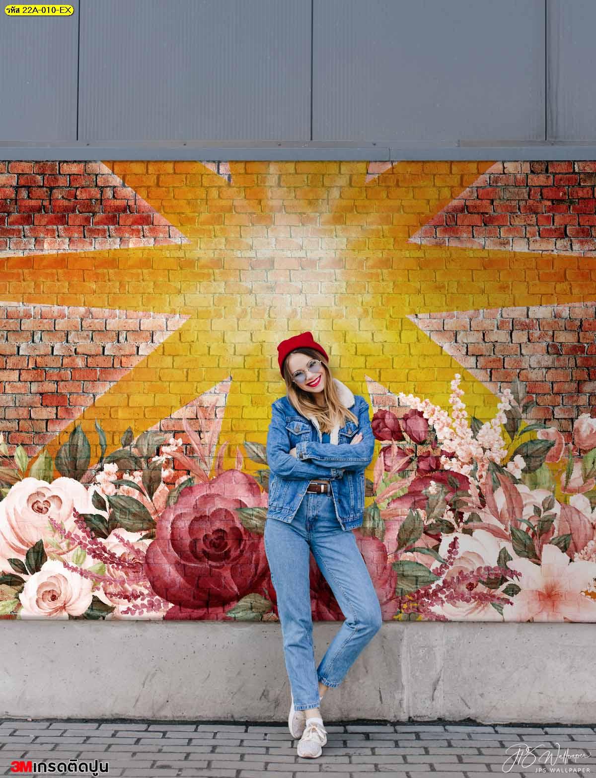 ภาพพิมพ์ลงบนสติ๊กเกอร์ สติ๊กเกอร์ติดผนังปูนลายดอกไม้ ทำฉากหลังติดหน้าร้าน