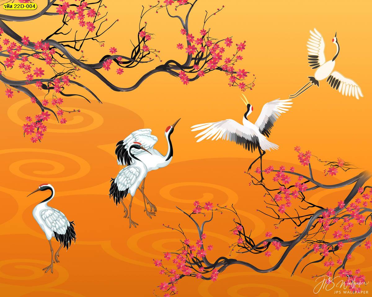 วอลเปเปอร์ฝูงนกกระเรียนพื้นหลังสีส้ม ภาพติดผนังมงคล ภาพเสริมฮวงจุ้ย