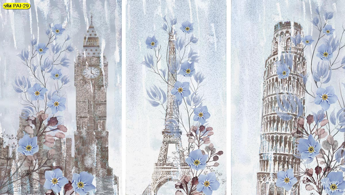 วอลเปเปอร์ภาพวาด วอลเปเปอร์ภาพวาดดอกไม้สีฟ้าพื้นหลังลอนดอนปารีสปิซา