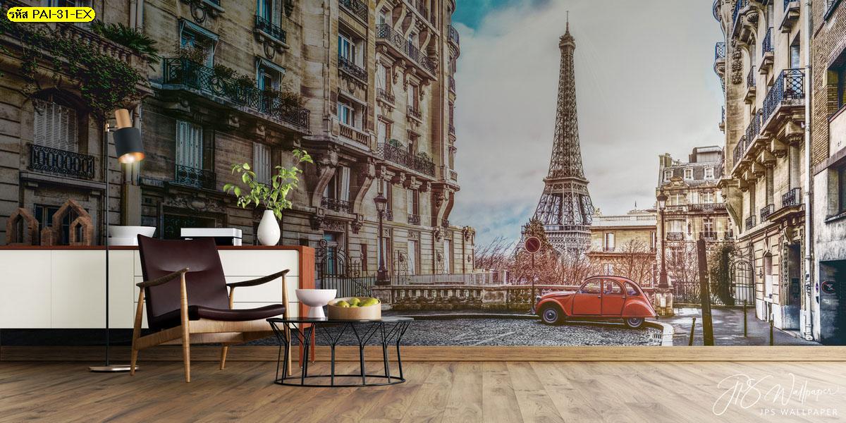 ภาพสั่งพิมพ์ลายรถเต่าสีแดงวิวหอไอเฟล ฉากหลังห้องนั่งเล่นตกแต่งวิวหอไอเฟลสวยๆ