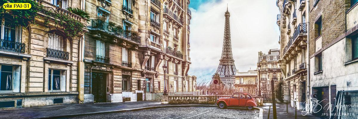 ภาพสั่งพิมพ์ลายภาพวาด วอลเปเปอร์ภาพรถเต่าสีแดงวิวหอไอเฟล