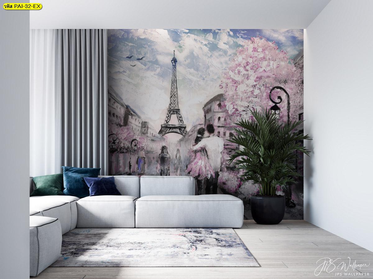 ตกแต่งผนังห้องนั่งเล่นสุดโรแมนติก รูปสั่งทำติดผนังลายดอกเชอร์รี่บานที่ปารีส