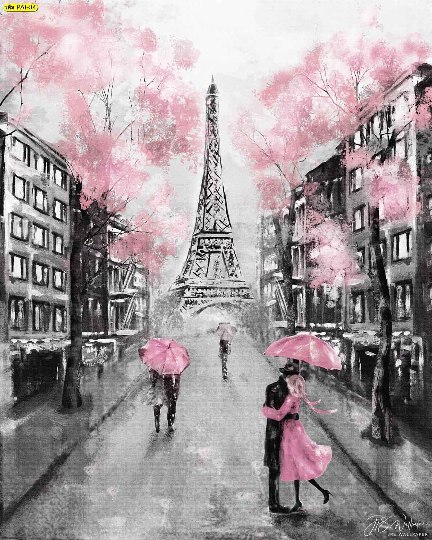 ภาพติดผนังลายภาพวาด วอลเปเปอร์ภาพวาดคู่รักที่ปารีสตกแต่งสีชมพู