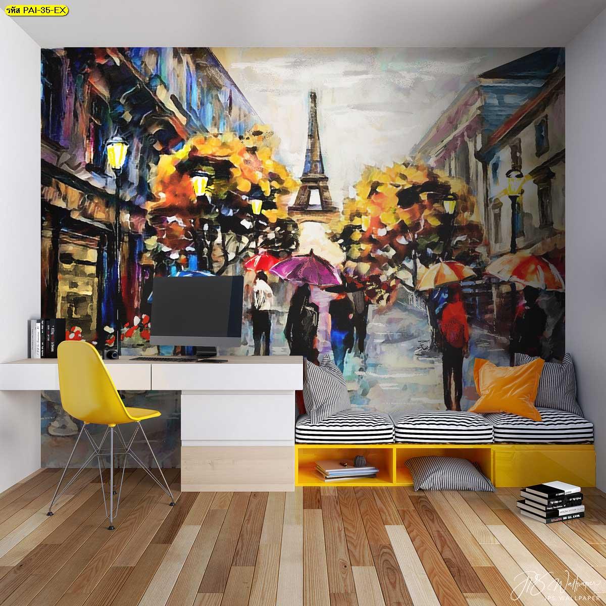 ภาพวอลเปเปอร์สั่งทำขนาดใหญ่ติดในห้องพักผ่อน ตกแต่งผนังภาพวาดสีน้ำมันปารีส