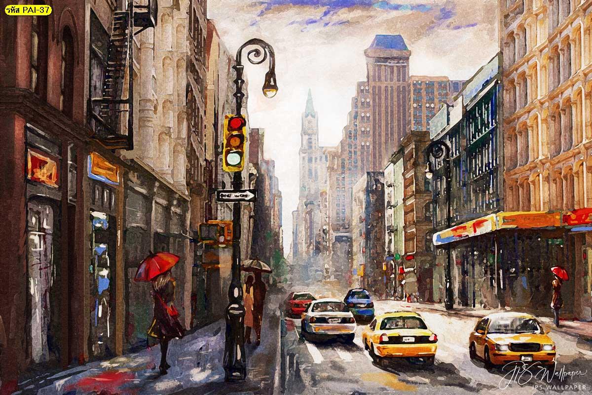วอลเปเปอร์สั่งพิมพ์ลายภาพวาด วอลเปเปอร์ภาพวาดสีน้ำมันวิวถนนเมืองนิวยอร์กระบายสีสัน