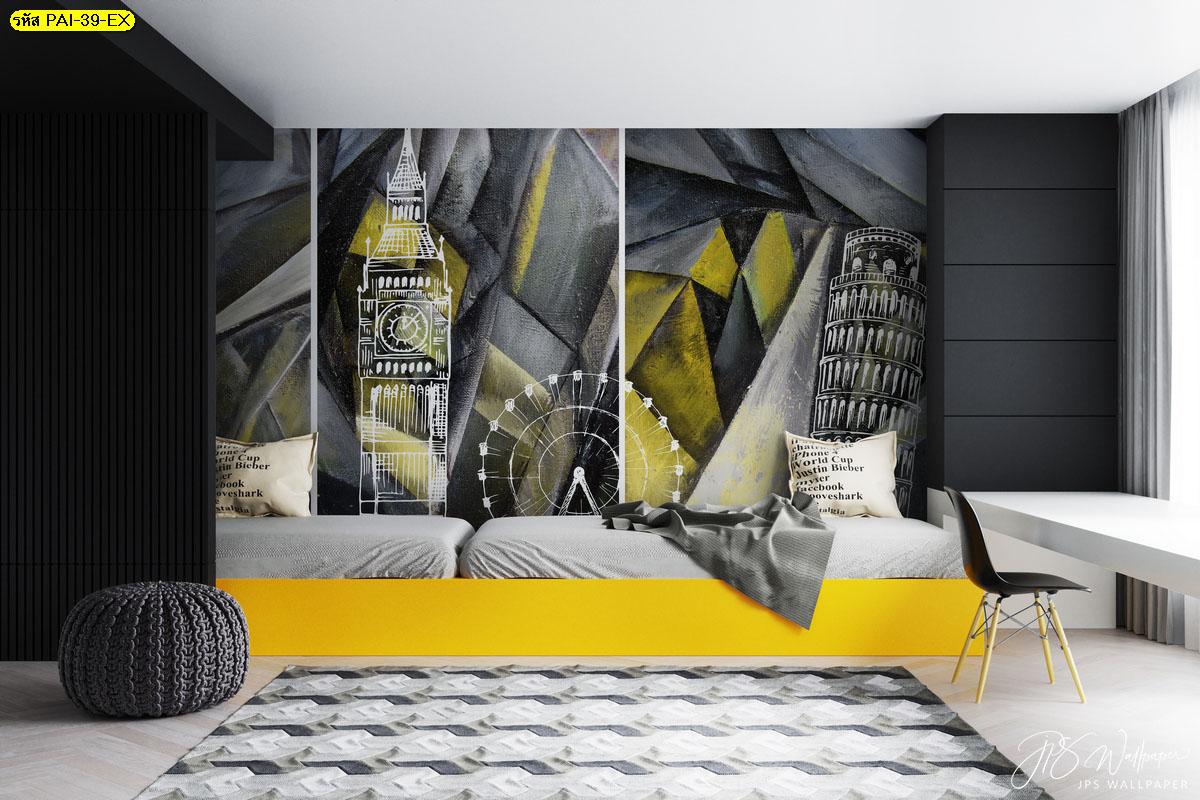 วอลเปเปอร์สั่งทำลายสถานที่ท่องเที่ยว ภาพตกแต่งผนังข้างเตียง แต่งห้องนอนน่าอยู่โทนสีเหลือง