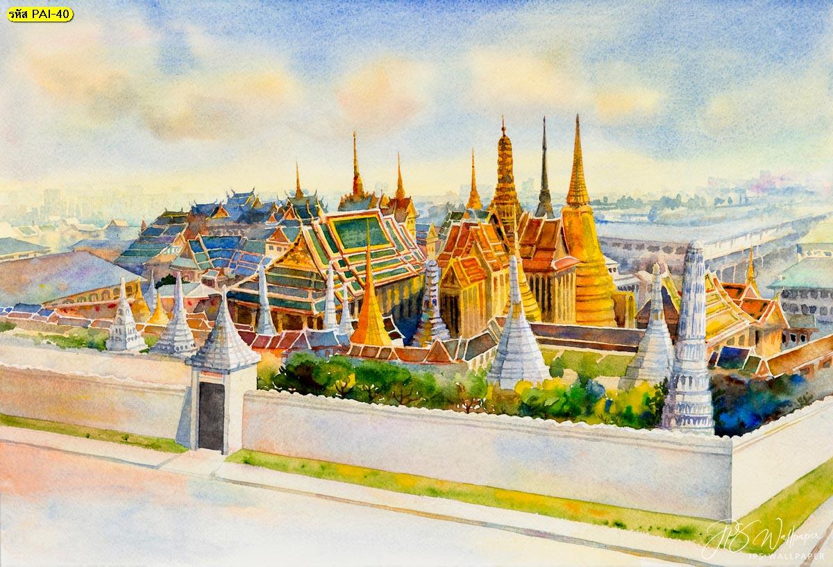 วอลเปเปอร์ติดผนังภาพวาดสีน้ำวัดพระแก้วประเทศไทย วอลเปเปอร์วัดไทย