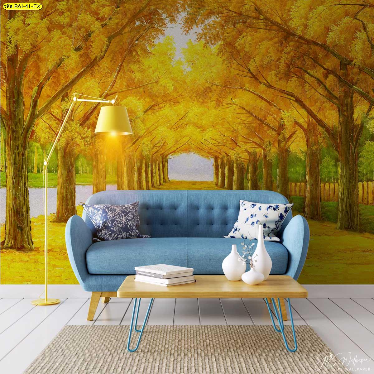 ภาพติดผนังลายอุโมงค์ต้นไม้ วอลเปเปอร์ลายภาพวาดอุโมงค์ต้นไม้ แต่งห้องนั่งเล่นในบ้าน