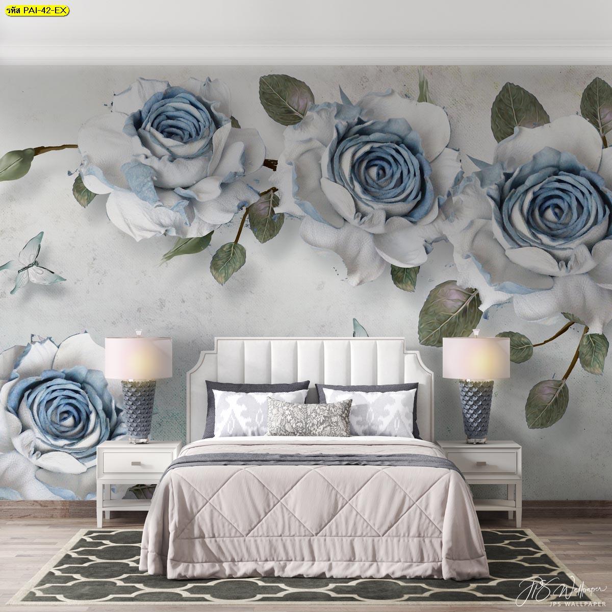 สั่งทำภาพติดผนังลายดอกไม้ ภาพติดผนังขนาดใหญ่สามมิติ แบบห้องนอนวินเทจ