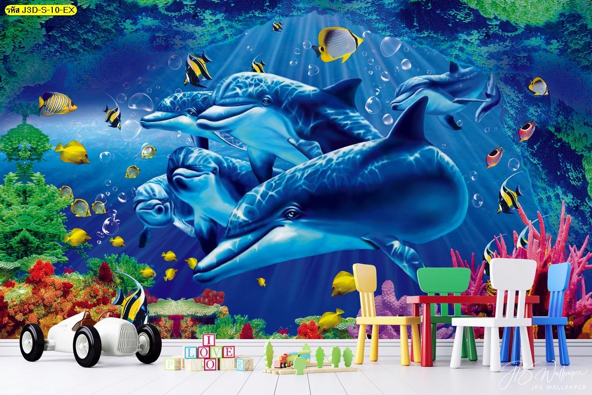 ไอเดียแต่งผนังห้องเล่นเด็ก วอลเปเปอร์ลายการ์ตูนท้องทะเล ห้องเด็กลายการ์ตูน
