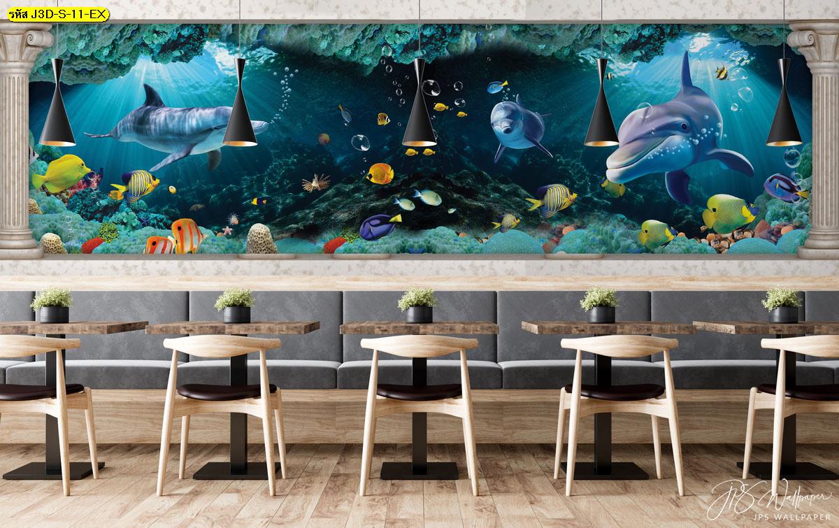 วอลเปเปอร์สั่งผลิตสามมิติ วอลเปเปอร์ติดร้านอาหารลายการ์ตูน สั่งผลิตภาพการ์ตูนใต้ทะเล