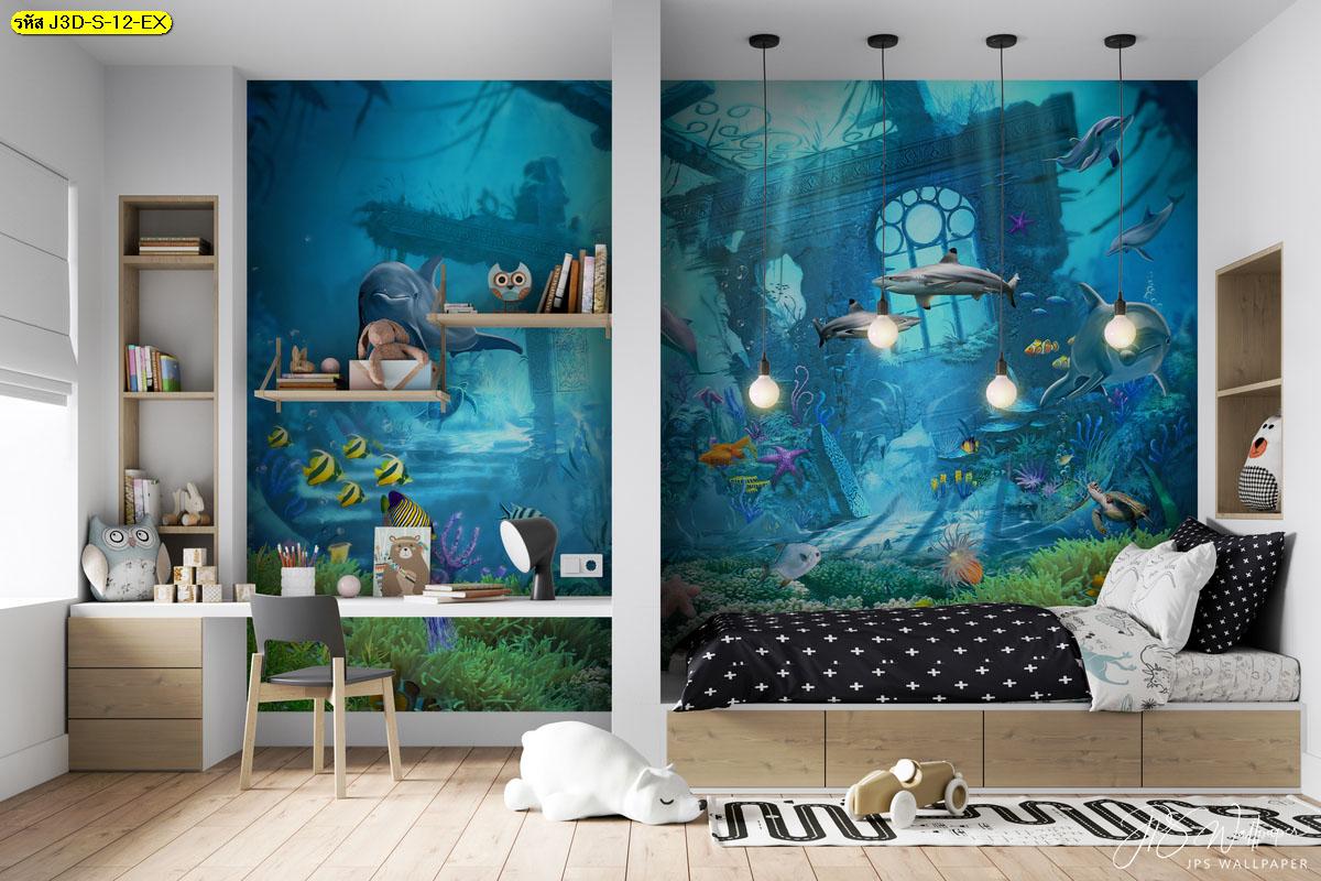 แบบห้องนอนลูก ห้องนอนเด็กลายการ์ตูน วอลเปเปอร์โลกใต้ท้องทะเล