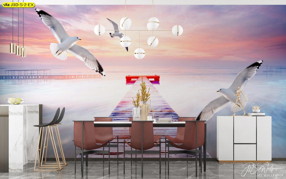 ภาพสามมิติสวยๆ ไอเดียแต่งผนังห้องคอนโดลายสะพานยื่นลงทะเลพื้นหลังท้องฟ้าสีชมพู