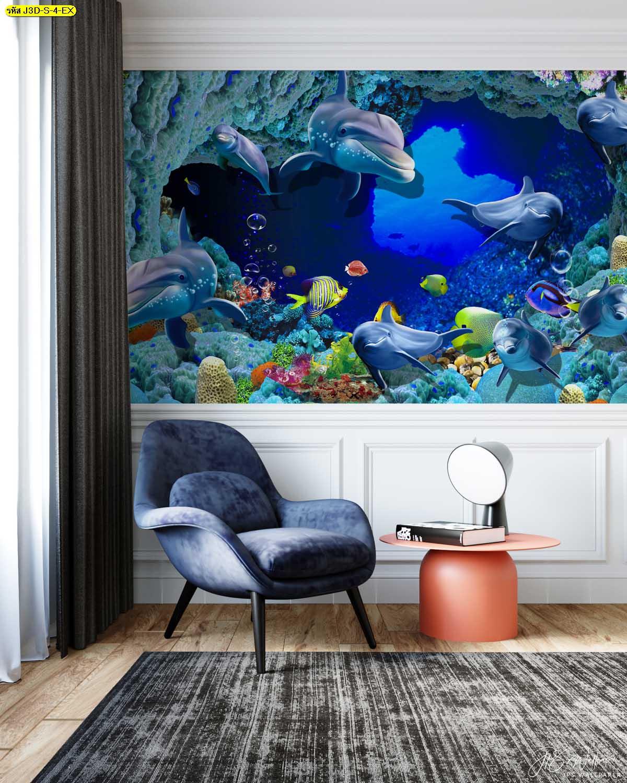 วอลเปเปอร์สั่งผลิตสามมิติ ตกแต่งห้องนั่งเล่นสวยๆ วอลเปเปอร์สามมิติลายอุโมงค์ใต้น้ำและสัตว์น้ำใต้ทะเล