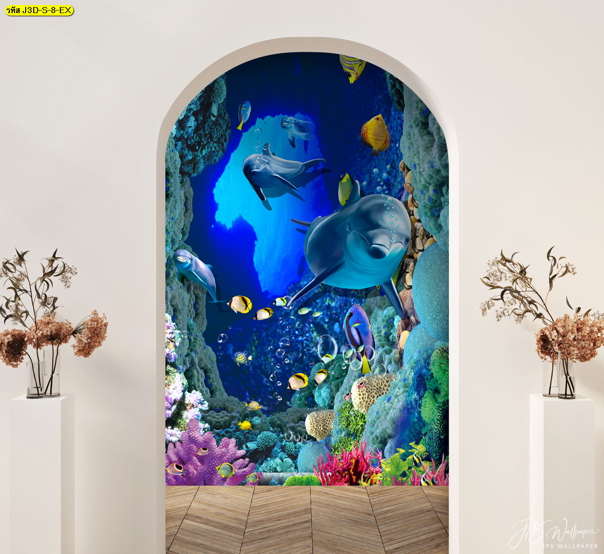 วอลเปเปอร์แต่งผนังโรงแรม ภาพติดกำแพงสไตล์ริมทะเล วอลเปเปอร์แนวตั้งโลมาใต้ท้องทะเลสวยๆ