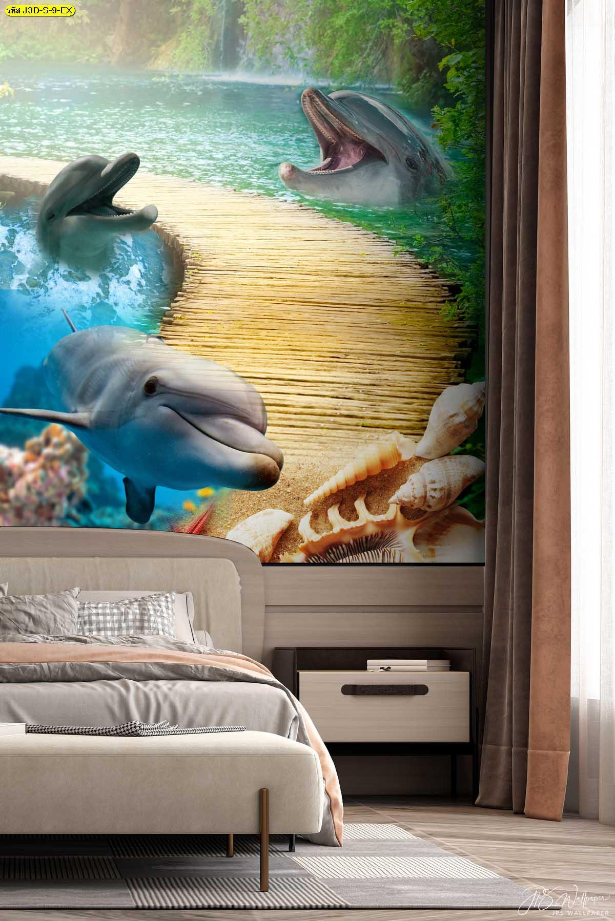 วอลเปเปอร์ติดผนังหัวเตียง ภาพสั่งผลิตติดหัวเตียง วอลเปเปอร์ลายสามมิติสะพานไม้กลางน้ำตกและโลมา