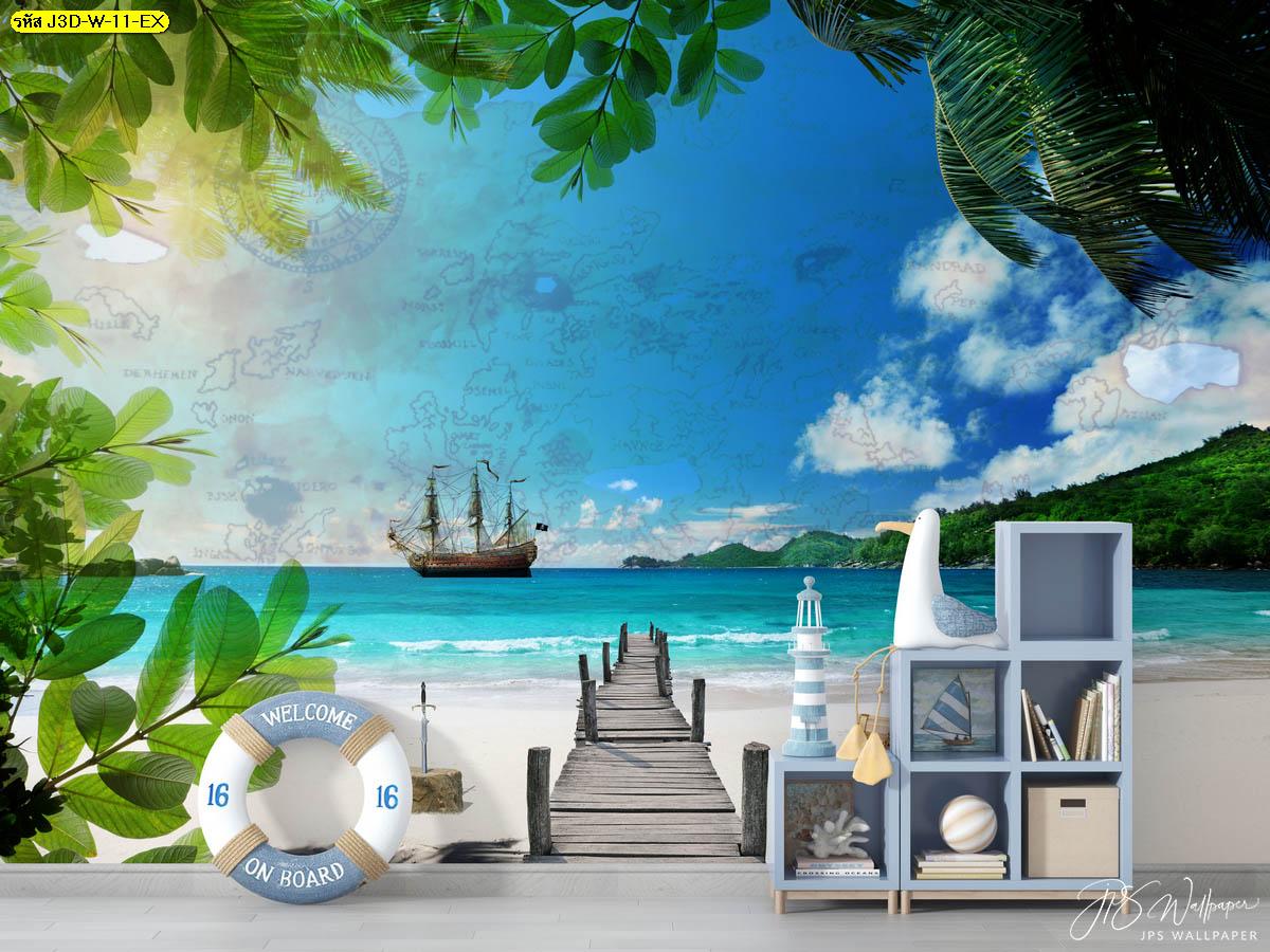 แต่งห้องธีมทะเล แต่งผนังห้องนั่งเล่นชิวๆด้วยวอลเปเปอร์วิวทะเลสวยๆ