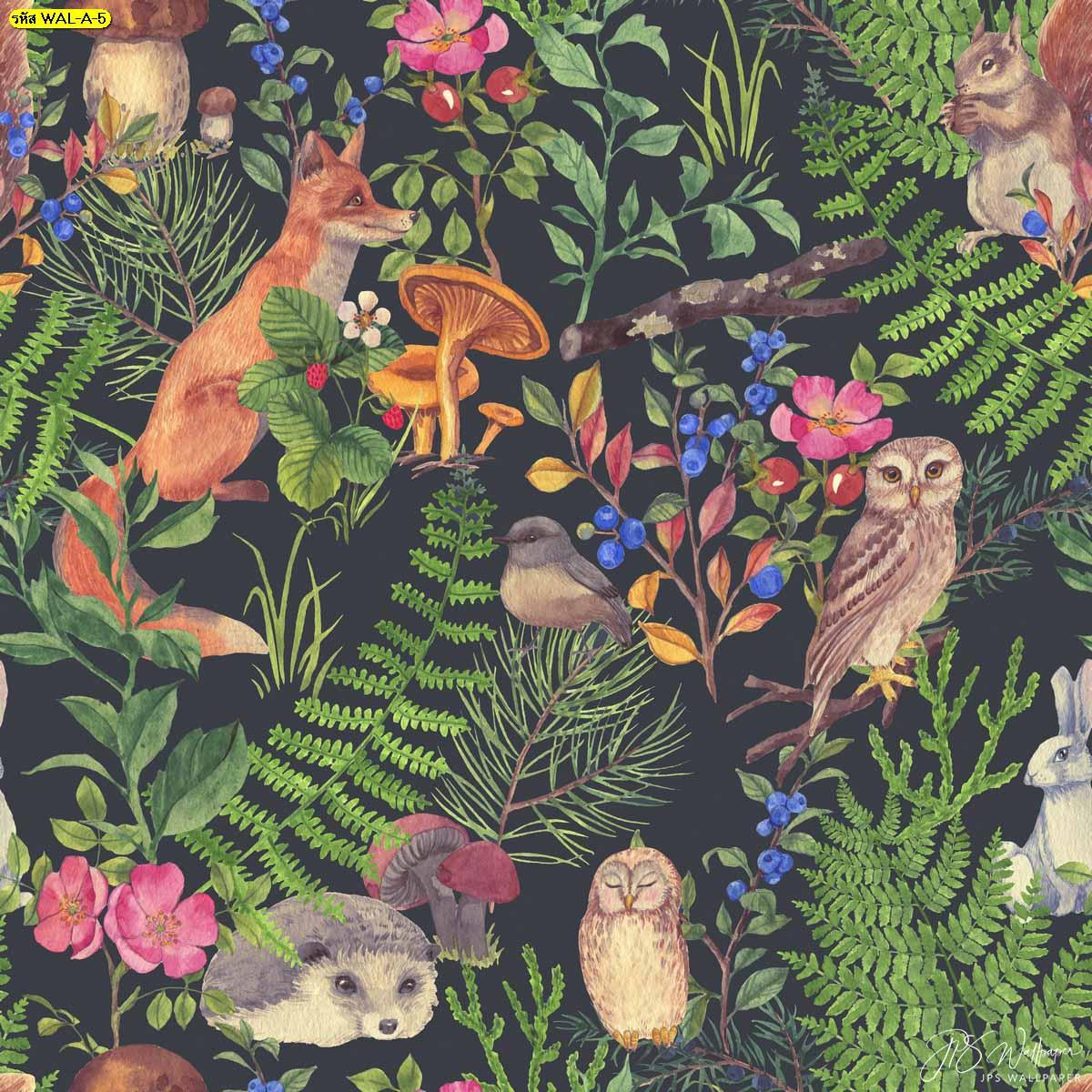 วอลเปเปอร์ต่อลายสัตว์เล็กในสวนป่า วอลเปเปอร์ตกแต่งผนังภายในร้านอาหารสวยๆ