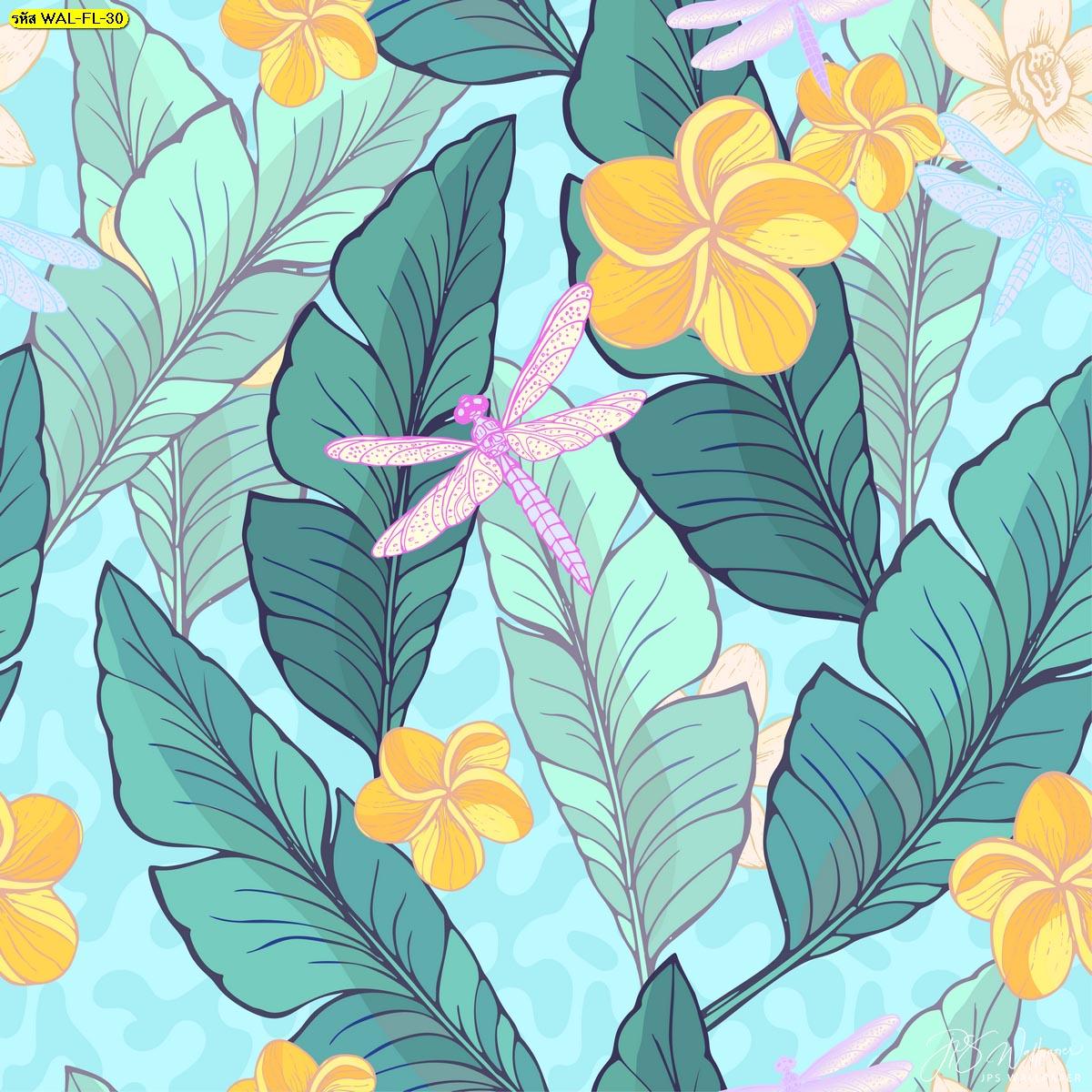 วอลเปเปอร์ต่อลายใบไม้สีฟ้าและดอกไม้เหลือง วอลเปเปอร์ลายใบไม้พื้นหลังสีฟ้า