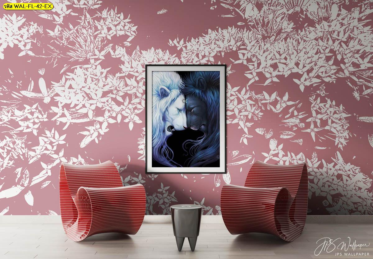 วอลเปเปอร์ต่อลายศิลปะใบไม้ วอลเปเปอร์สั่งทำลายใบไม้พื้นหลังสีชมพู ห้องนั่งเล่นโทนสีชมพู