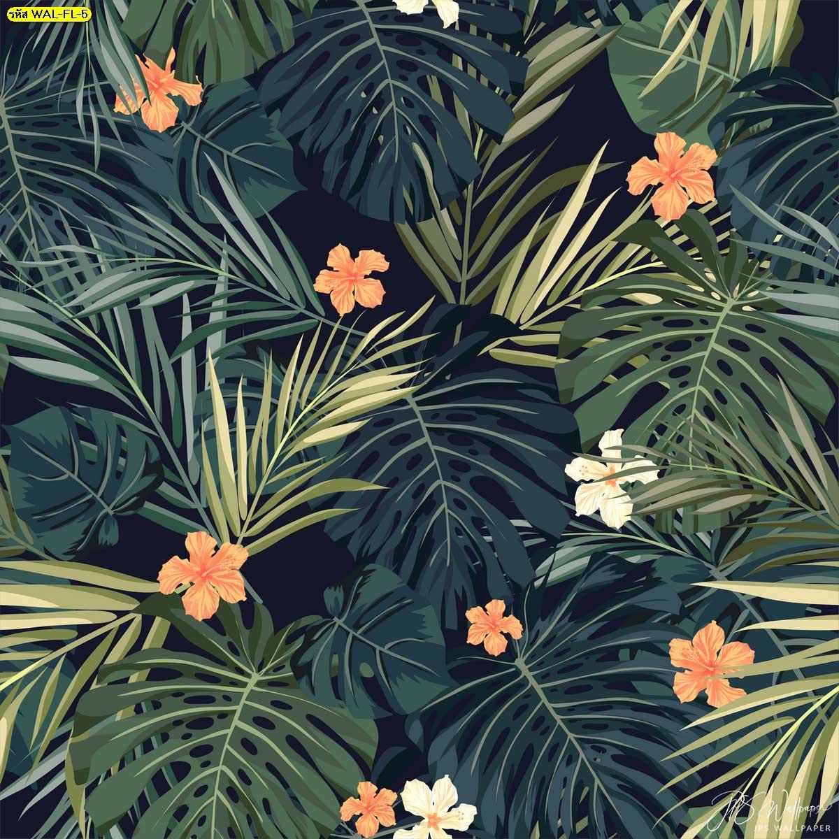 วอลเปเปอร์สั่งพิมพ์ลายต่อเนื่องใบไม้และดอกไม้ วอลเปเปอร์สไตล์สวนป่า