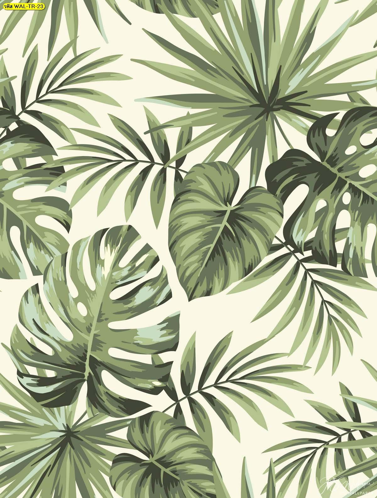 ภาพสั่งผลิตตามขนาดลายใบไม้เขียวพื้นหลังสีครีม วอลเปเปอร์ลายใบไม้ธรรมชาติ