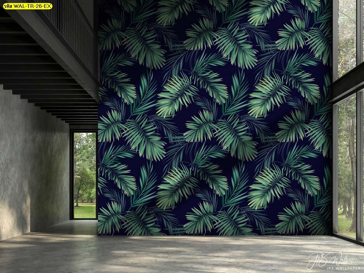 ห้องโถงใหญ่สไตล์ธรรมชาติ แต่งกำแพงด้วยวอลเปเปอร์ง่ายๆ ภาพติดผนังลายใบไม้เขียวพื้นสีดำ