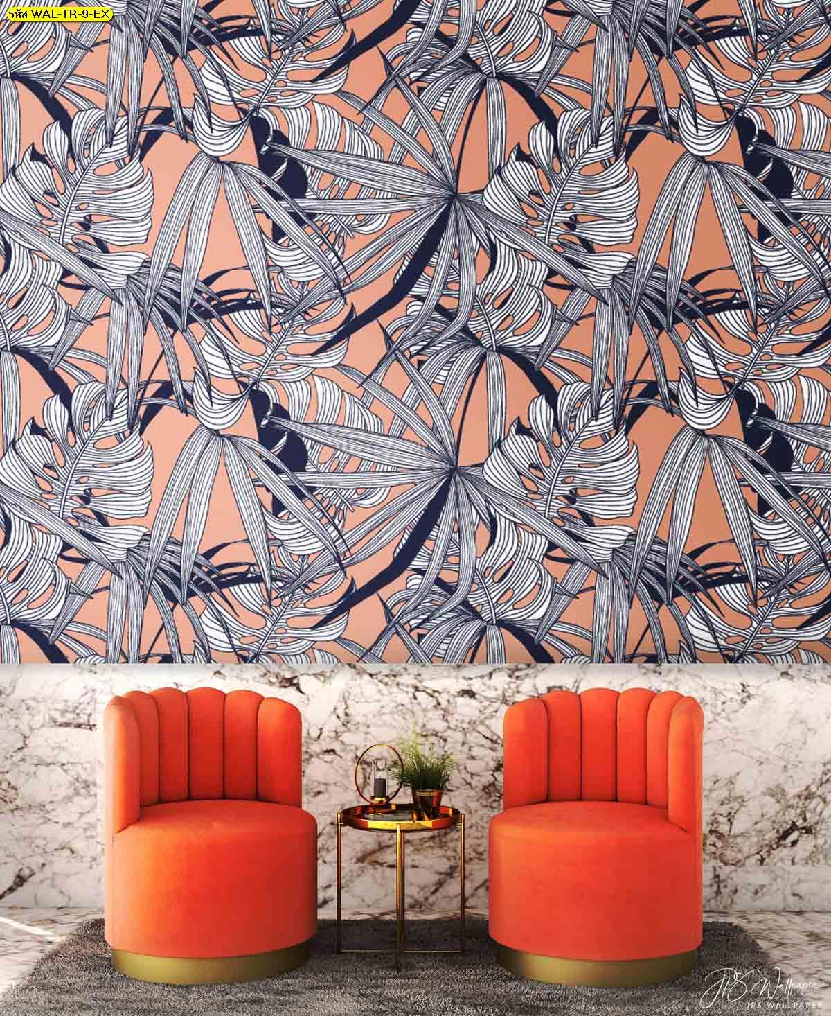วอลเปเปอร์ติดห้องรับแขก ไอเดียแต่งพื้นที่รับแขก ภาพติดผนังขนาดใหญ่ลายใบไม้พื้นหลังสีส้ม